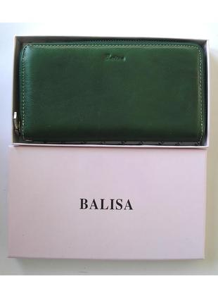 Большой кожаный зеленый кошелек-клатч, 100% натуральная кожа, есть доставка бесплатно
