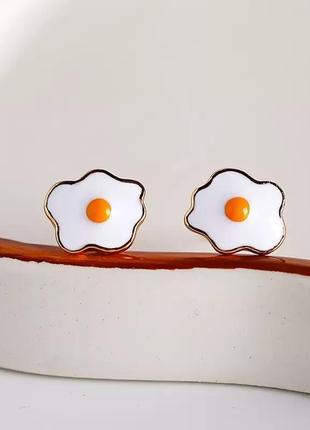 Кавайные серьги яичница гвоздики сережки белые желтые золотые