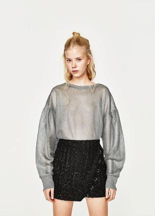 Zara блестящий свитер