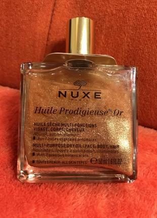 Золотое масло для тела nuxe