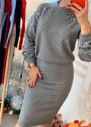 Трикотажный костюм женский вязаный двойка свитер юбка