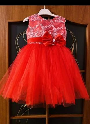 Пишное нарядное платье