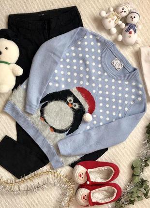 Классная новогодняя кофта с пингвином