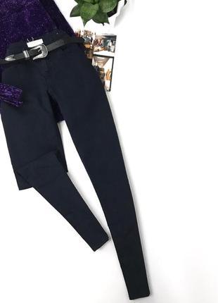 Шикарные джинсы скинни на высокой посадке от mango
