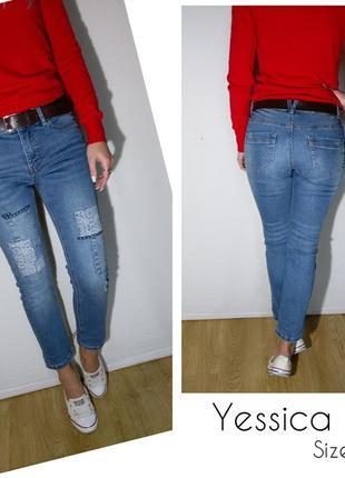 Красивые немецкие джинсики yessica