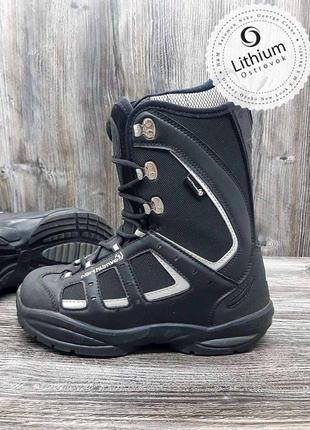 Ботинки для сноуборда northwave freedom