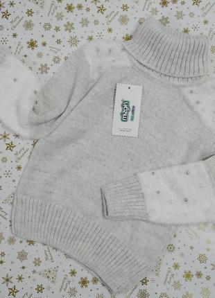 Красивый, нежный, теплый свитер /кофта на девочку с жемчугом