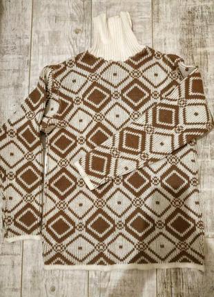 Теплый свитер, кофта с геометрическим рисунком