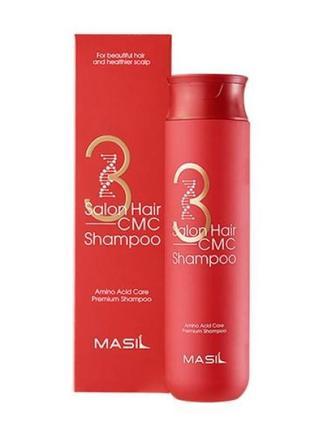 Восстанавливающий шампунь с аминокислотамиmasil 3 salon hair cmc shampoo