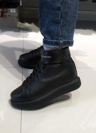 Зимние кроссовки кожаные на меху чёрные alexander mqueen
