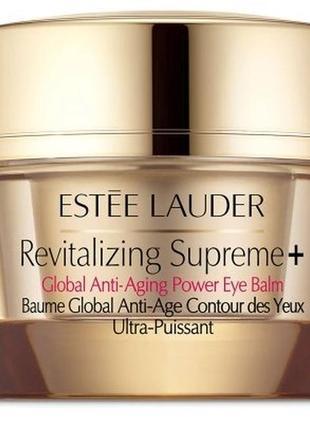 Estee lauder revitalizing supreme plus global anti-aging cell power eye balm