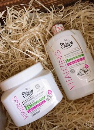 Набор для волос комплексное восстановление волос шампунь и маска с экстрактом чеснока