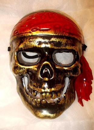 Маска карнавальная пират зомби в бандане новая