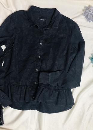 Шикарная рубашка ,блуза next