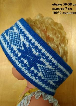 Теплая вязаная повязка на голову ободок ярко голубая в белый орнамент