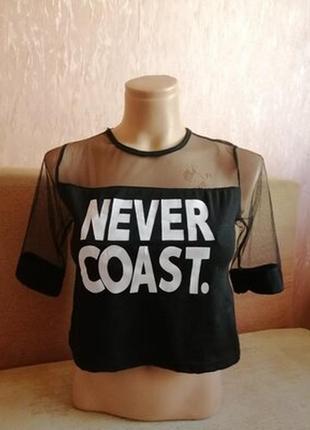 Топ черный never coast