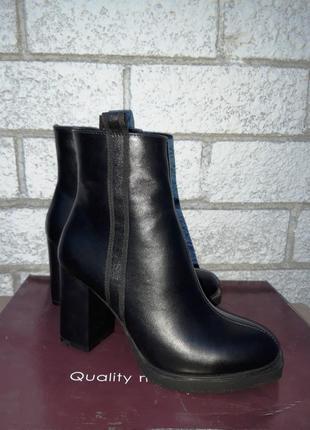 Распродажа склада! новая кожаная обувь! ботинки зима размер 37