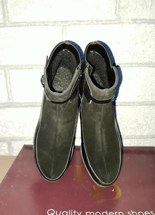 Распродажа склада! новая кожаная обувь! ботинки деми размер 37