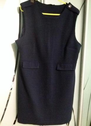 Тепленькое платье-туника (сарафан) большого размера next