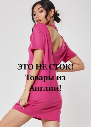 Missguided. это не сток!!! товар из англии. платье футболка с вырезом на спинке.