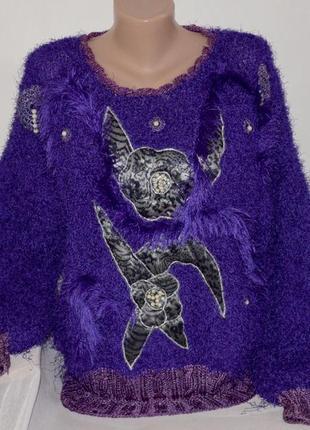 """Брендовая фиолетовая вязаная теплая мягкая кофта свитер """"травка"""" с бусинами"""
