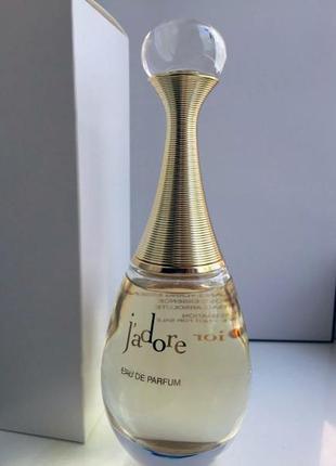 Dior jadore парфюмированная вода - оригинал