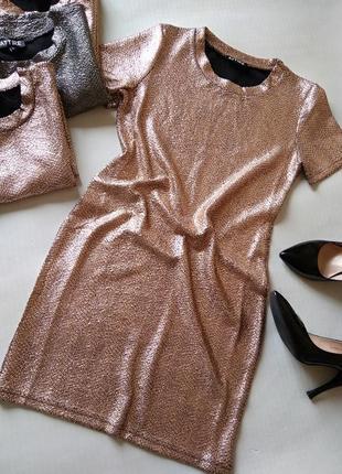 Нарядное новогоднее блестящее платье