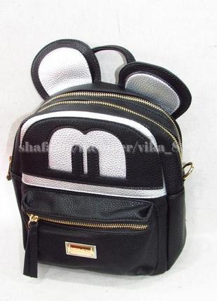 Рюкзак с ушками на два отделения gj-174 черный