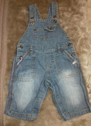 Класснючий джинсовый комбинезон для карапуза