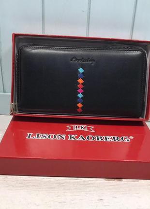 Женский кожаный кошелёк на молнии lison kaoberg чёрный красный жіночий шкіряний гаманець