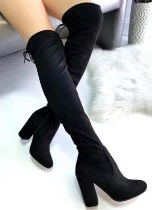 Ботфорты чёрные замшевые на каблуку