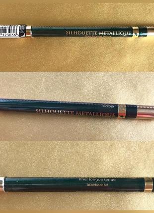 Л'этуаль карандаш для подводки век silhouette metallique 303
