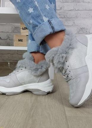 Кроссовки зимние на меху, ботинки в стиле balenciaga 35,36,37,38