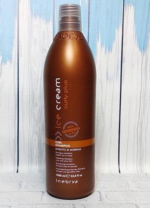 Шампунь для вьющихся волос inebrya ice curly shampoo 1000 мл