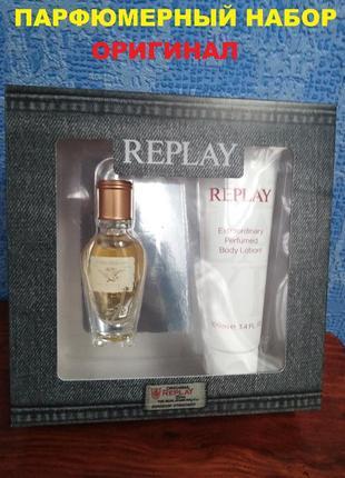 Оригинал replay jeans original подарочный набор, духи + лосьон, элитная парфюмерия