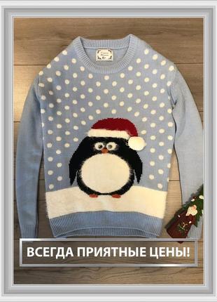 Яркий рождественский свитер с пигнвином