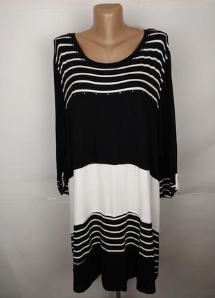 Платье новое стильное трикотажное колор блок большого размера uk 22-24/50-52/4xl-5xl