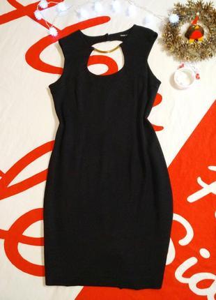 Тёплое платье миди футляр по фигуре большого размера