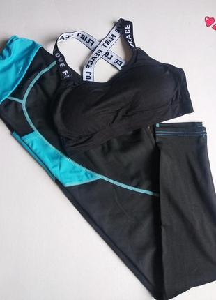 Комплект спорт леггинсы с топом,одежда для фитнеса
