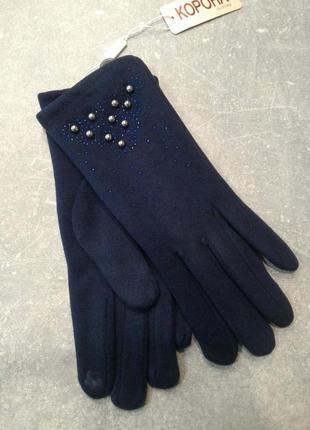 Новинка. теплые сенсорные перчатки, темно-синие