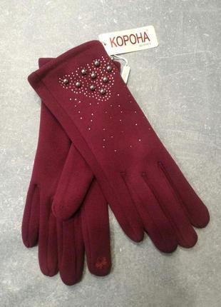 Новинка. теплые сенсорные перчатки, марсала