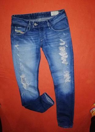 Классные женские рваные джинсы diesel 28/30 в прекрасном состоянии