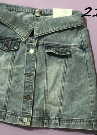 Стильна юбка спідниця розпродаж акція