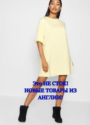 Boohoo.это не сток. товар из англии. лимонное платье в стиле оверсайз.на наш размер 44.
