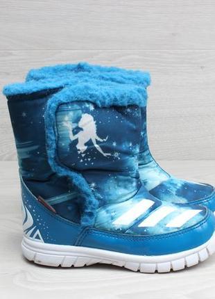 Зимние детские ботинки adidas оригинал, размер 25 - 25.5 (термо)