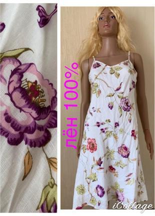 Льняной сарафан 100% лен красивейшие цветы laura ashley
