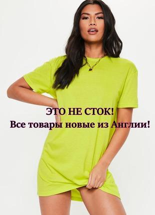 Missguided. это не сток! товар из англии. неоновое платье футболка в стиле оверсайз
