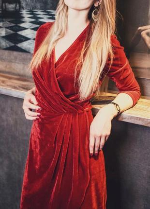 Шикарне велюрове плаття