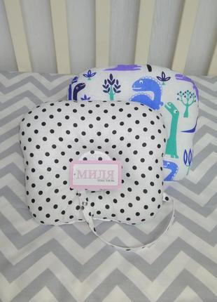 Подушка ортопедическая для новорождённых деток т.м.миля