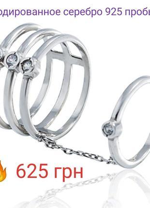 Двойное серебряное кольцо родированное